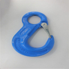 G100 Eye Sling Hook With Cast Latch