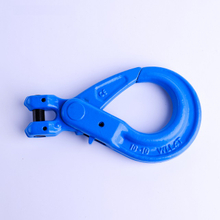 G100 Clevis Self-lock Hook